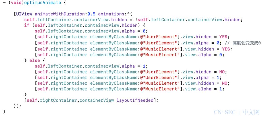 抖音iOS最复杂功能的重构之路--播放器交互区重构实践