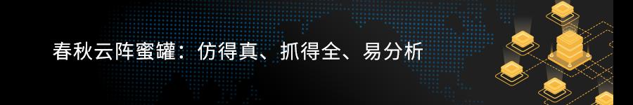 永信至诚入选2021年工业互联网安全人才联合培养计划(第一批)合作伙伴