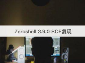 Zeroshell 3.9.0 RCE复现