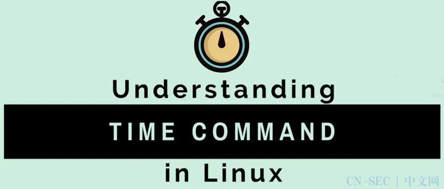 在Linux上,使用time优雅的统计程序运行时间