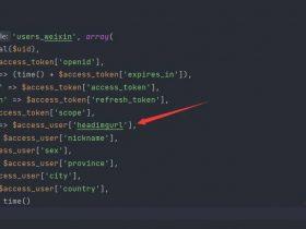 Web安全 | PHP反序列化入门这一篇就够了
