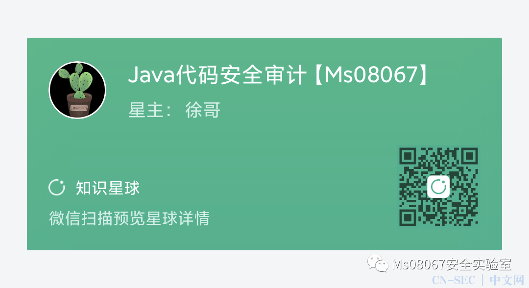 Java开发框架精选文章汇总