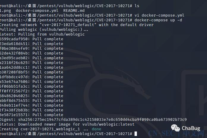 XMLDecoder反序列化与CVE-2017-10271