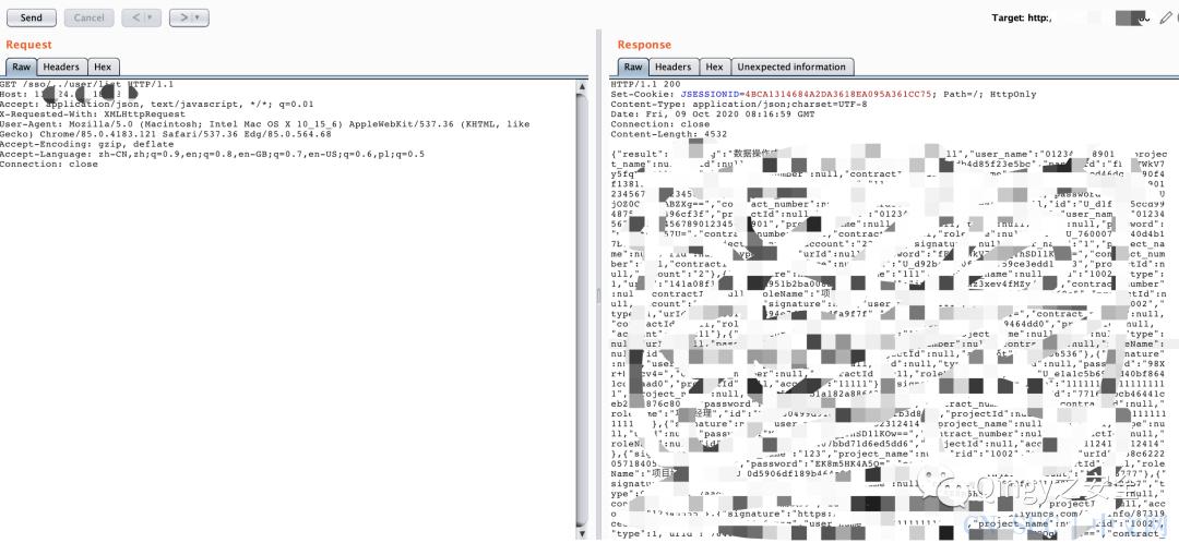 smart-web2简单OA系统未授权漏洞的最简单挖掘