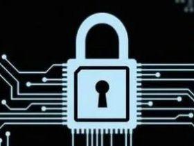 国家密码管理局何良生:密码是构建网络信任体系的基石