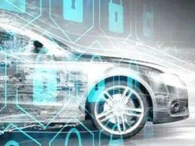 评论 | 信息安全要跑在智能汽车前面