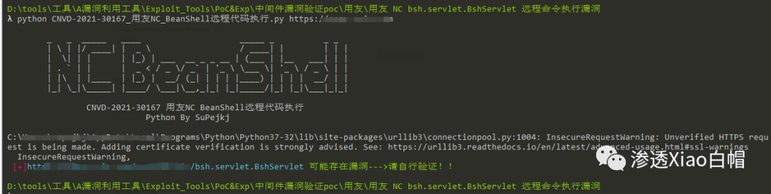 【CNVD-2021-30167 | 附PoC】用友NC BeanShell远程代码执行漏洞复现