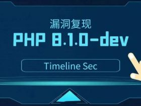 PHP 8.1.0-dev 后门远程命令执行漏洞复现