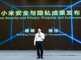 业界丨进一步提升用户信息安全保护意识 小米安全与隐私宣传月完满落幕