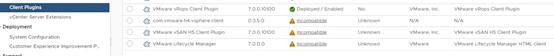 【通告更新】奇安信CERT已复现,产品已支持防护,VMware产品多个高危漏洞安全风险通告第二次更新