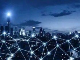 公告   国家网信办发布第五批境内区块链信息服务备案编号(附名单)