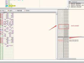 软件漏洞之栈溢出执行shellcode