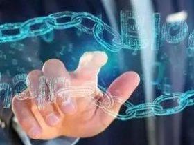专题·区块链安全   区块链技术在银行业的应用及安全问题探讨