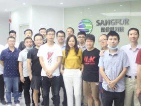 诸子云   5.29深圳金融和互联网数据安全专题研讨会