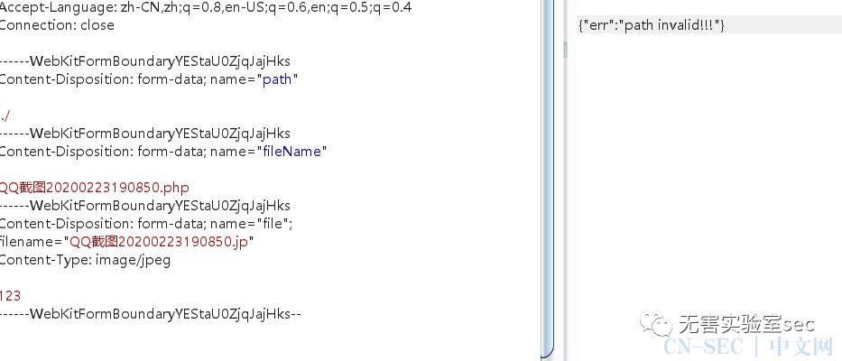 从文件上传到命令注入的一次曲折的渗透过程