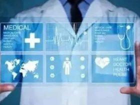 发布 | 国家卫健委:《互联网医疗健康信息安全管理规范(征求意见稿)》