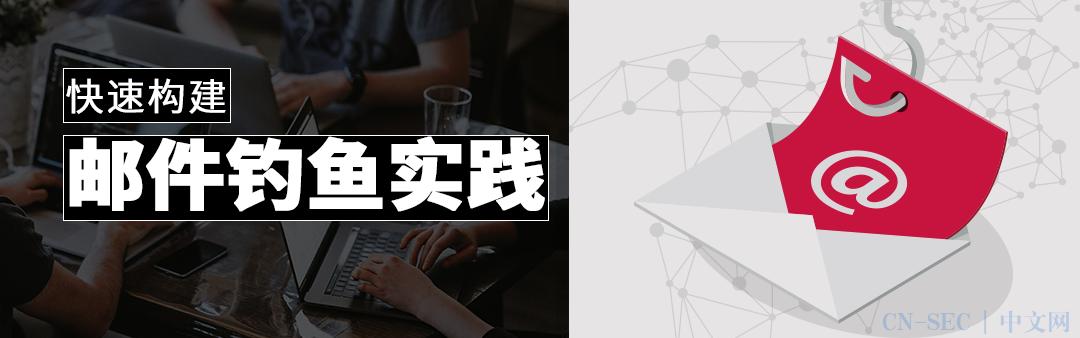 盘点:14款顶级开源情报工具合集