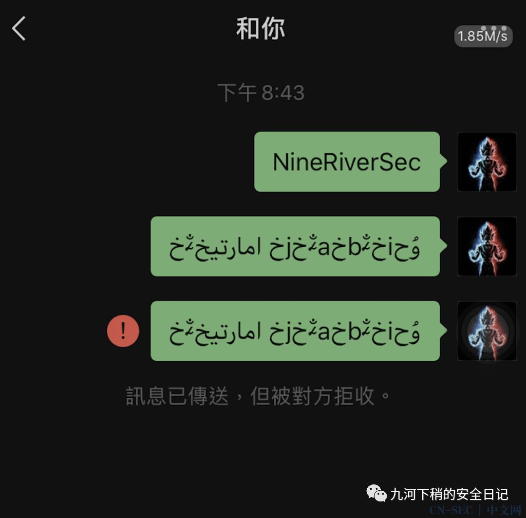 微信最新小技巧,快速检测对方是否已把你删除