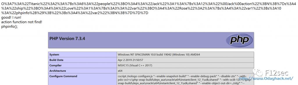 超细的PHP-反序列化