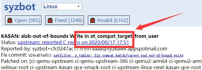 Linux Netfilter本地权限提升漏洞(CVE-2021-22555)风险通告,PoC已公开