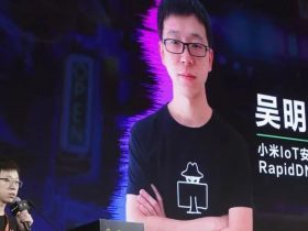 ISC 2021 HackingClub|《新基建时代充电桩网络安全探索之旅》小米IoT安全工程师 吴明