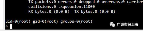WIFISKY 7层流控路由器弱口令&命令执行漏洞