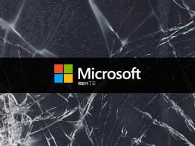 2021-07 补丁日:微软多个漏洞通告