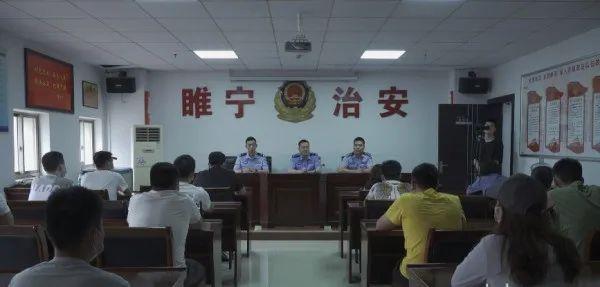 【安全圈】江苏睢宁警方破获特大跨境网络赌博案 涉案金额上亿元