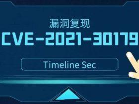 CVE-2021-30179:Apache Dubbo RCE复现