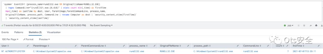 【漏洞验证】我同情假脱机:检测 PrintNightmare CVE-2021-34527
