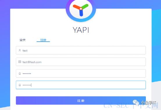YAPI Mock远程代码执行漏洞