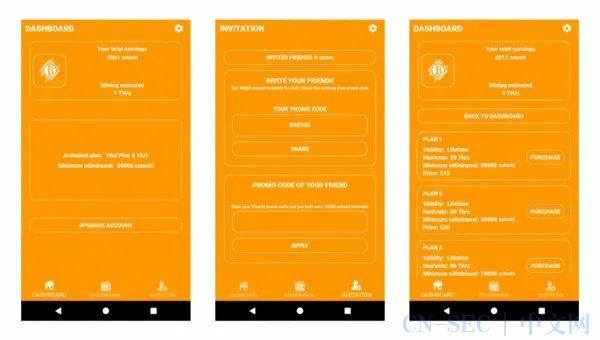 【安全圈】Lookout发现Android加密挖矿骗局
