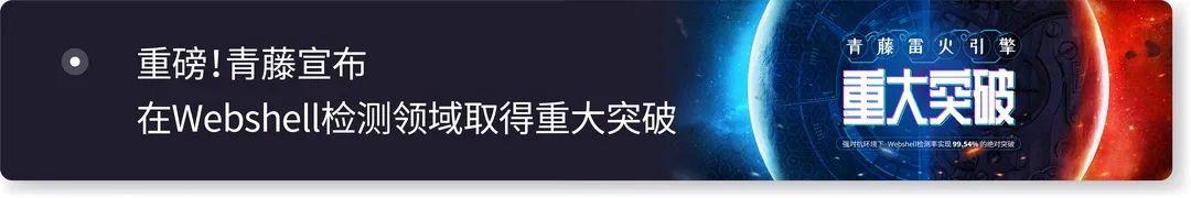 构建云原生安全,守护数字化转型第一生产力
