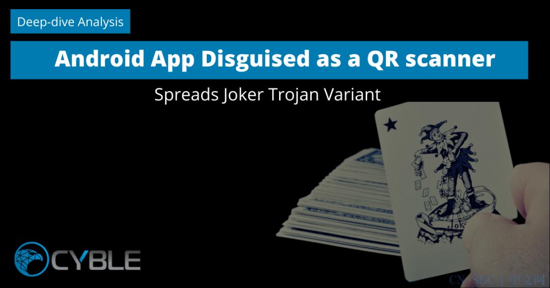 Android应用伪装成二维码扫描器,传播Joker木马变体