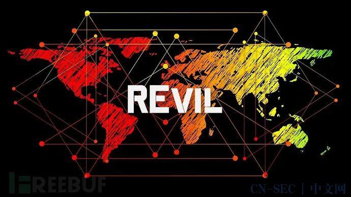 REvil勒索软件网站全部神秘消失