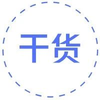 干货   Taro虚拟列表最佳实践