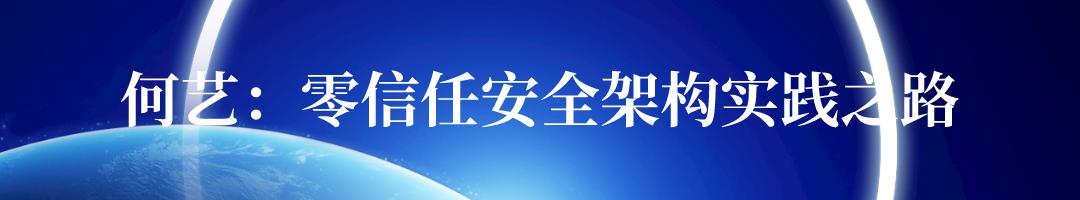 【活动预告】廖威:安全意识从一人到一众