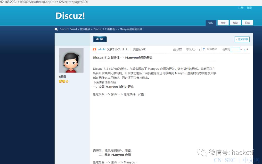 利用 Pocsuite3 框架编写 poc 实战案例