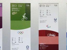 东京奥运会购票信息在网上泄露:疑似恶意软件窃取