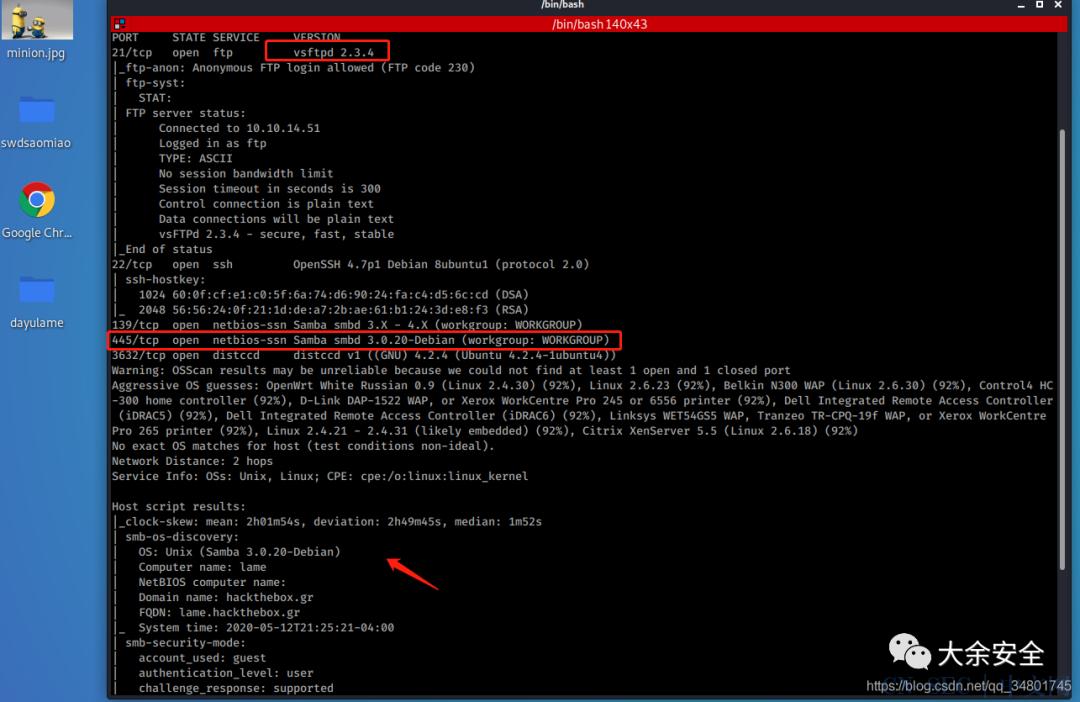 HackTheBox-Linux-Lame