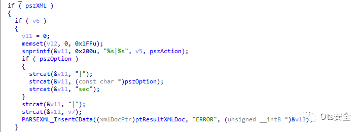 【安全分析】UDP 技术 IP 摄像机漏洞