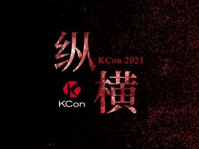 KCon 议题大众评选|一枚字体crash到fuzzing的探索