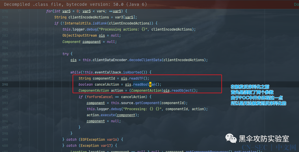 tapestry 未授权远程命令执行漏洞复现