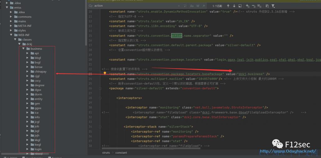 代码审计   曲折的某java教务系统代码审计